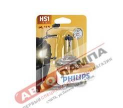 Галогенная лампа Philips HS1 12V 35/35W Vision Moto +30% PX43t 12636BW