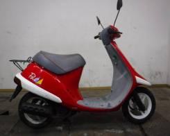 Honda Pal, 1996