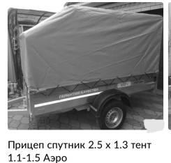 Курганские прицепы. Г/п: 750кг., масса: 250кг.