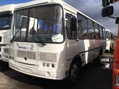ПАЗ 423405. Продаю автобус ПАЗ 4234-05, 30 мест, В кредит, лизинг