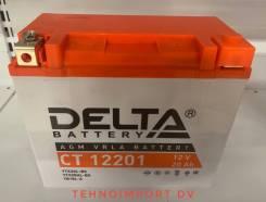 АКБ Delta СТ12201 20Ah AGM YTX20L-BS (177*88*154 мм). Свежие! В наличии!