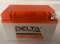 АКБ Delta СТ 1210.1 10Ah AGM YTZ10S (150*86*93 мм)Свежие! В наличии!