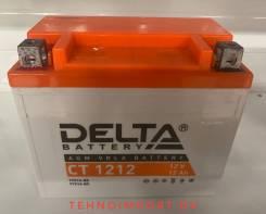 АКБ Delta СТ1212 12Ah AGM YTX14-BS (150*87*132) Свежие! В наличии!