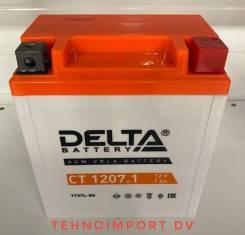 АКБ Delta СТ 1207.1 7Ah AGM YTX7L-BS (114*71*131 мм) Свежие! В наличии!