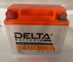 АКБ Delta СТ 1210 10Ah AGM YB9A-A (137*77*135 мм) Свежие! В наличии!