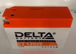 АКБ Delta СТ 12025 2,5Ah AGM YT4B-BS (114*39*87мм) Свежие! В Наличии!