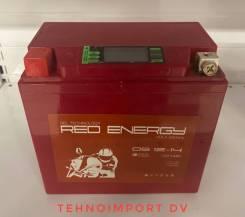 АКБ Red Energy DS 12-14 GEL YTX14-BS (151*88*147 мм) Свежие! В наличии!