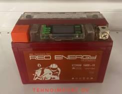 АКБ Red Energy DS 12-11 GEL YTZ12S (151*86*112 мм) Свежие! В наличии!