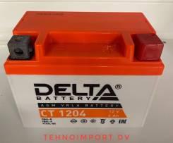 АКБ для мото Delta CT1204 AGM YB4L-B (114*70*86 мм) Свежие! В наличии!