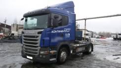Scania. Продам тягач седельный Скания 2012 г, 13 000куб. см., 19 000кг., 4x2