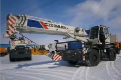 Zoomlion RT25, 2020