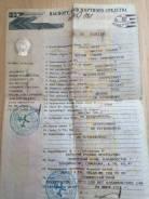 Продаётся птс с после аварийным авто ниссан кондор-250 т. р
