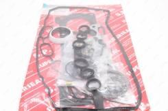 Комплект прокладок, двигатель (прокладка Металл) 04111-22040 04111-22152 Superseal