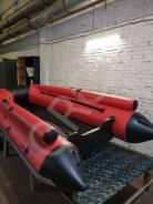 Лодка ORCA 400 НДФ. 2020 год, длина 4,00м., двигатель подвесной, 30,00л.с., бензин. Под заказ