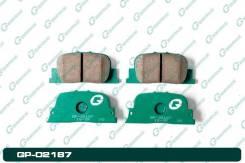 Колодки тормозные дисковые G-Brake GP02187