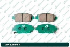 Дисковые тормозные колодки G-Brake GP02257