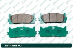 Дисковые тормозные колодки G-Brake GP02270