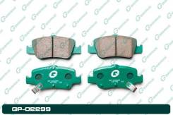 Дисковые тормозные колодки G-Brake GP02299