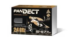 Имобилайзер Pandect IS-577 BT