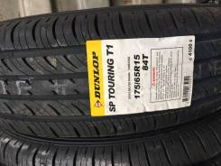 Dunlop SP Touring T1, 175/65 R15