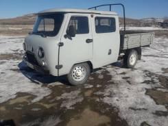 УАЗ-390945 Фермер. Продам УАЗ Фермер 390945, 4x4