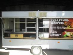 Купава, 2008