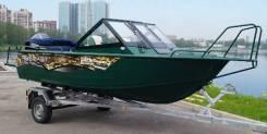 Купить катер (лодку) Berkut L-Jacket Aluma