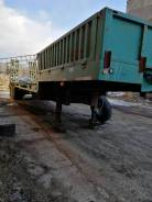 Cimc. Продам Трал CIMC 70 тонн, 70 000кг.