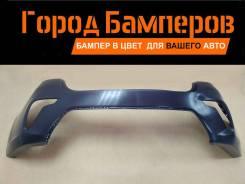 Новый задний бампер Kia Rio 17-н. в. 86611H0000