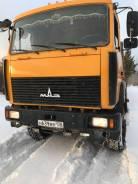 МАЗ 6425X9-450. Седельный тягач, 14 000куб. см., 30 000кг., 6x6