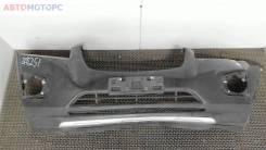 Бампер передний Chevrolet Trax 2013-2016 (Джип)