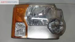 Фара. Land Rover Discovery, L319 AJ41, AJD. Под заказ