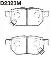 Колодки тормозные, задние Kashiyama D2323M