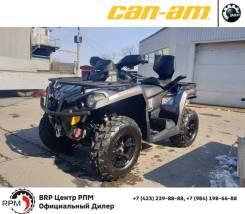 BRP Can-Am Outlander 570 XT. исправен, без псм\птс, с пробегом
