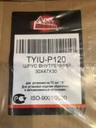 Шрус внутренний TYIU-P120 ASVA 4340360020