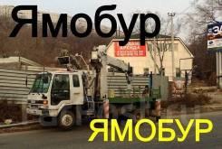 Ямобур_Автобуровая _Аренда_Услуги_(без выходных)
