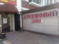 """Лак яхтный """"Eurotex"""" полуматовый, 0.75Л"""