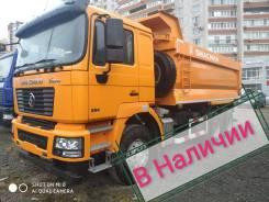Shaanxi Shacman F2000, 2020