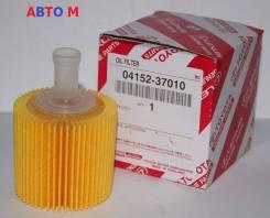 Продам маслянный фильтр Тойота оригинал 04152-37010