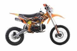 BSE PH10-125E 17/14 Neon Orange, 2020