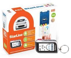 Автосигнализация Starline A93 еco с гарантией ! Устанавливаем !