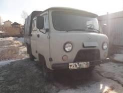УАЗ-390944 Фермер. Продается УАЗ Фермер, 3 000куб. см., 1 500кг., 4x4