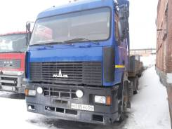 МАЗ 544008. Продается грузовик с полуприцепом Тонар 16м., 4x2