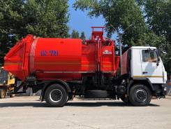 Коммаш КО-449-33, 2020