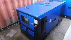 Дизельный генератор 16 кВт в кожухе