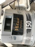 Yamaha. 225,00л.с., 2-тактный, бензиновый, нога X (635 мм), 1989 год