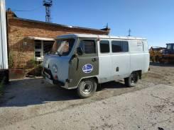 УАЗ-390994. Грузовой