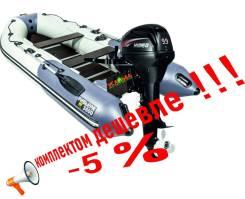 Мастер лодок Ривьера 3600 СК. 2020 год
