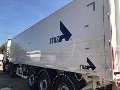 Stas AgroStar 56 м3, самосвал 2020 г в наличии, 2020