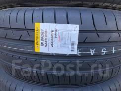 Dunlop SP Sport Maxx 050+, 255/55 R19 111W